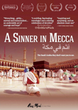 Parvez Sharma - A Sinner in Mecca screening at SUNY Fredonia on April 26