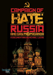 Win Michael Lucas' Campaign of Hate: Russia and Gay Propaganda from Breaking Glass Pictures!