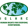 Human Rights Defenders Call on Uganda to Repeal Discriminatory Anti-LGBT Rights Legislation
